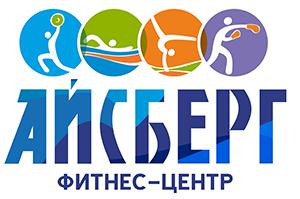 iceberg-fit.ru